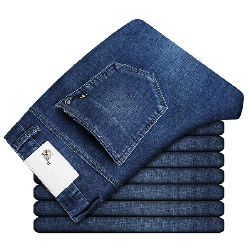 Utmeon Brand New Slim Fit Small Straight Men's Fashion Jeans Business Casual Stretch Slim Jeans Classic Trousers Denim Pants