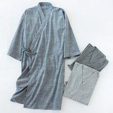 Весенние хлопковые удобные мужские халаты, одноцветные пижамы, мужские кимоно в японском стиле, халат, одежда для сна, Повседневная Домашняя одежда M L