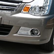 الشحن مجانا جودة عالية ABS كروم الجبهة مصابيح ضباب غطاء تقليم الضباب غطاء مصباح تريم لنيسان سيلفي المرية G15