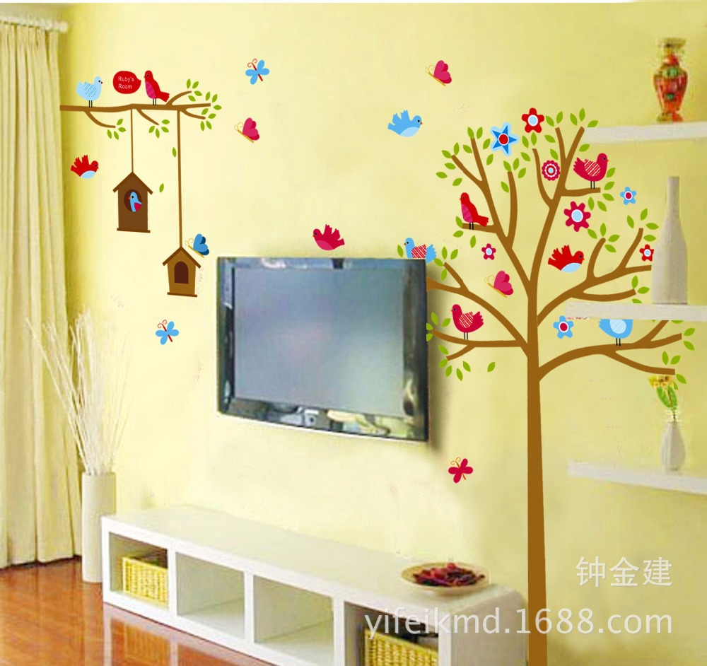 Children\'s room wall stickers cartoon cute decorative bird cage tall ...