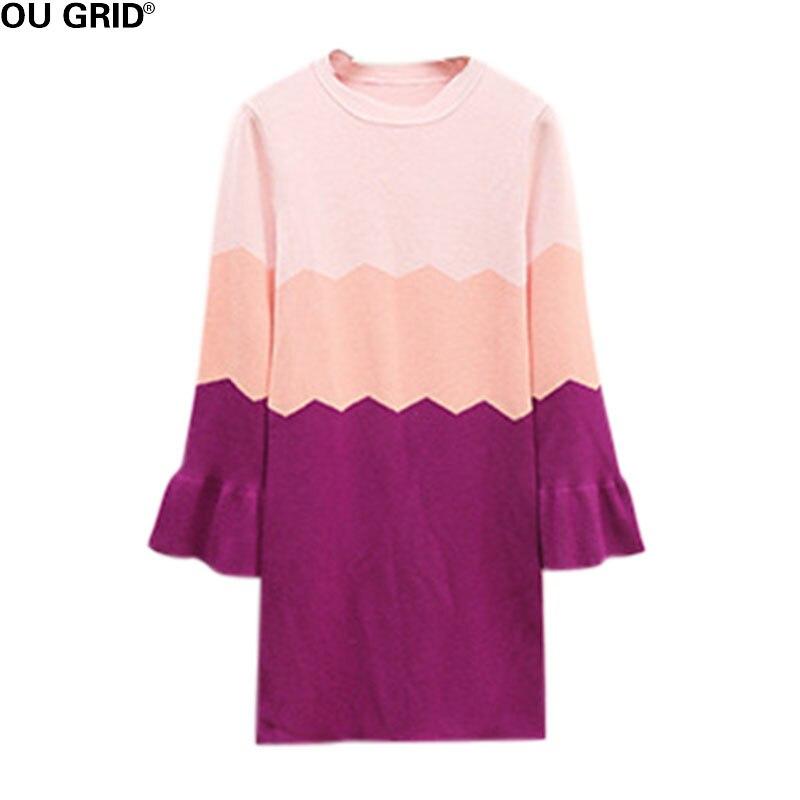 Élégant D'hiver Nouvelle Pink Mince Robe Couleur Flare Mode Tricoté Long De Patchwork O Arrivée Robes red Manches Femmes cou Pull Casual tqOHY7wTq