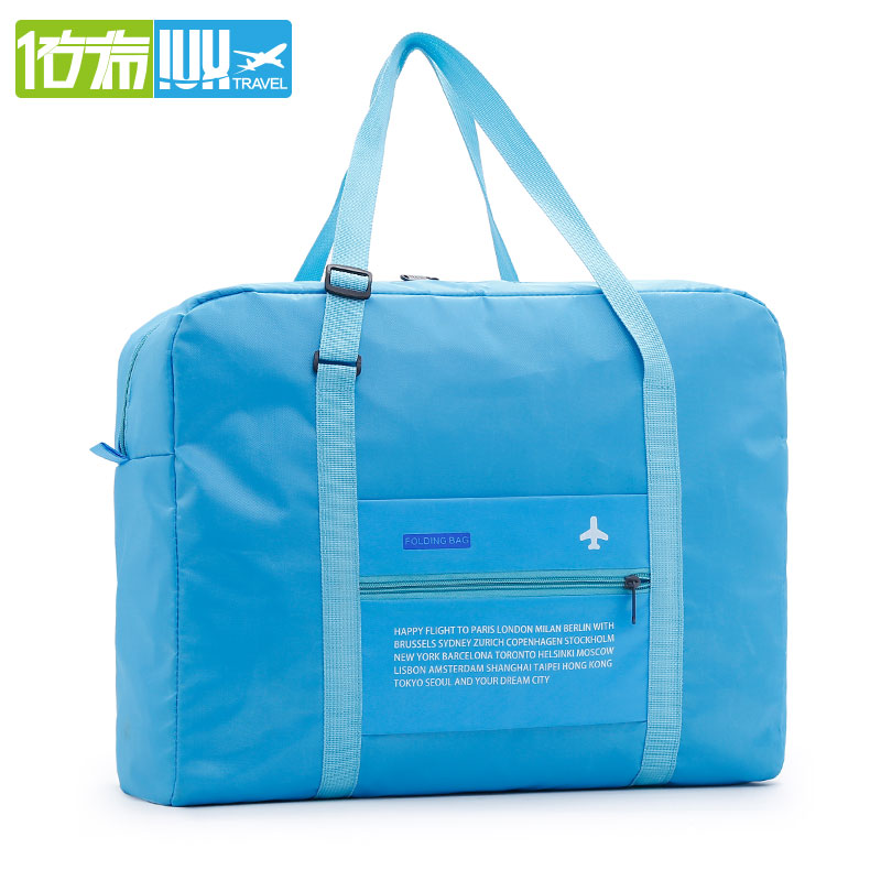 IUX Foldable Travel Bags Clothes Luggage Storage Organizer Collation Pouch Cases Accessories Supplies Gear Items Stuff Case