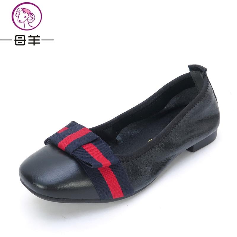 Muyang زائد الحجم (35-42) المرأة الشقق 2018 - أحذية المرأة