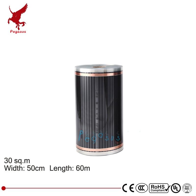 все цены на 30square meter Length 60m Width 50cm far infrared carbon crystal heating film high quality Heating mat Carbon fibre Heating film онлайн