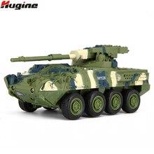 RC Tank Magical Prestige 8021 RC Tank Stryker vehicle Car Electronic Remote Control Tank Car Military