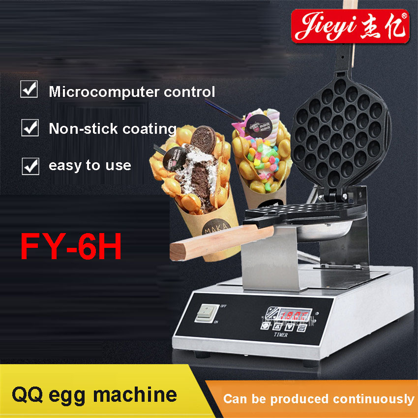 1PC FY-6H Electric Waffle Pan Muffin Machine Eggette Wafer 1415W Waffle Egg Makers Kitchen Machine Applicance 220v/50 Hz 2 pcs heating element 1 pcs thermostat for model fy 6 egg waffle makers machine spare parts