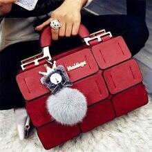 Fashion Women Handbag With Dolls 9 Grid Splicing Hand Bags L