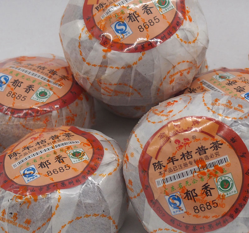 10pcs Orange Puerh Tea 2005 year Old Tree Puer 8685 Good For Health Good gift Free
