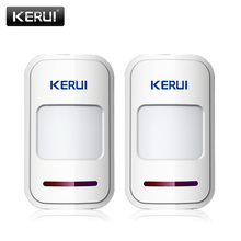 2pc/lot KERUI 433Mhz Wireless Intelligent PIR Motion Sensor Detector For GSM PSTN Home Alarm System without antenna Infrared