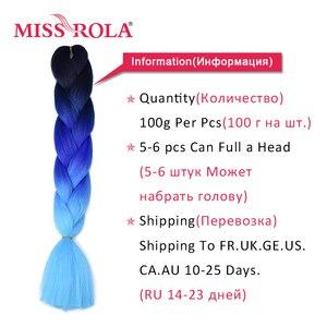 Miss Rola 100 г, большие синтетические косы, волосы для наращивания, 24 дюйма, высокая температура, волокно, Джамбо, Омбре, вязаные крючком косы