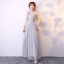 Beauty-Emily Lace Long A-line Bridesmaid Dresses
