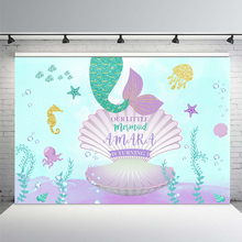 A Little Mermaid Themed Baby Shower Photography Backdrop Underwater Newborn Green Color Background Shell Seaweed Seahorse Pearl
