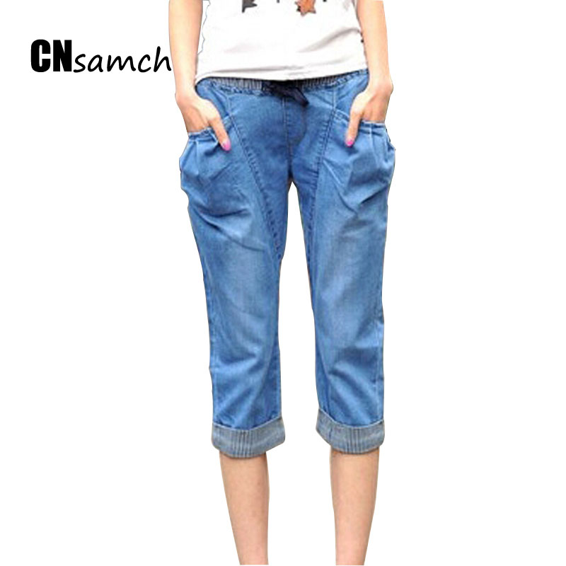 2017 Spring and Summer Korean Style Jeans for Women The Cowboy Pants Female Look Slim Students