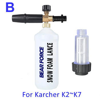 Boquilla de espuma, jabón de alta presión, Espumador, Cañón de espuma para nieve, lanza, lavado de espuma de coche para Tornado Karcher K, arandela de presión para coche