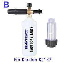 거품 노즐 고압 비누 거품 거품 대포 눈 거품 랜스 자동차 거품 토네이도 Karcher K 압력 세탁기 자동차 세탁기
