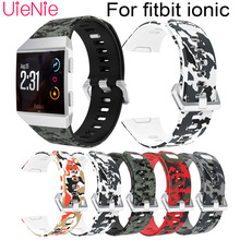 Silicone strap For Fitbit Ionic Fashion/Classic camouflage wristband smart watchband bracelet accessories