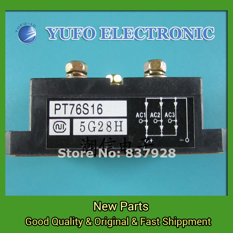 Free Shipping 1PCS PT76S16 PT76S16A [NIEC] [module] new original Nett Direct AuctionFree Shipping 1PCS PT76S16 PT76S16A [NIEC] [module] new original Nett Direct Auction