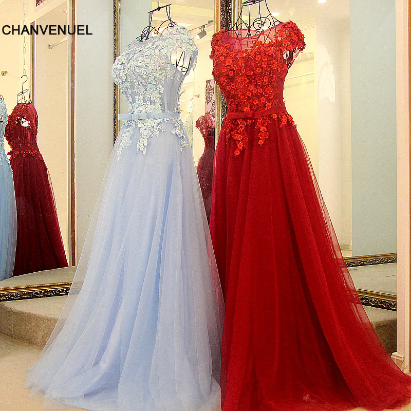 LS65470 elegant evening dress lace tulle floor length cap sleeve corset back wine red and light