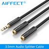 AIFFECT Jack 3.5 mm AUX 1 to 2 Extension Cable A Male to Two Female Audio Cable AUX Y Splitter Cord Line 25cm