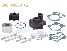 SHCTR Kit de pompe à eau et turbine
