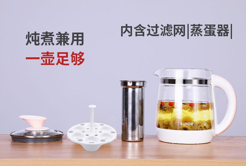 Hervidor Agua Electrico Health Pot Automatic Thickening Glass Electric Kettle Boiling Flower Tea Pot Boiling Pot Black Tea Tea 6