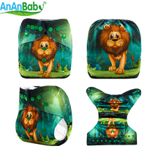 {AnAnBaby} New Design Reusable One Size Most Digital Position Prints Baby Nappies