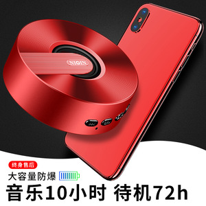 Image 2 - 2019 Mini nowy styl kolekcja głośników Bluetooth transmisja głosowa Sma na telefon komórkowy MP3 MP4 radio komputerowe urządzenie Apple