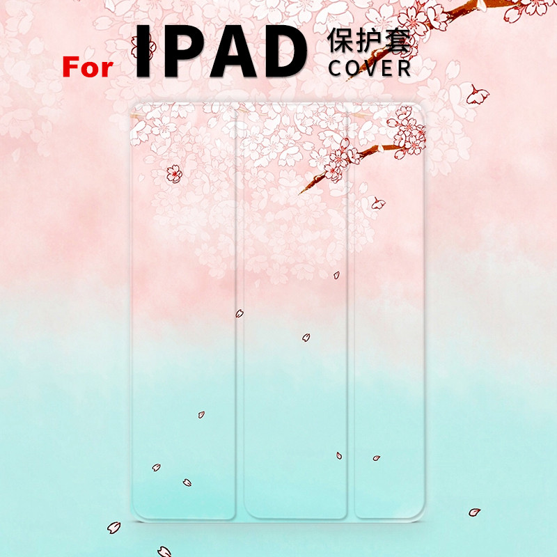 Japan Sakura Magnet PU Leather Case Flip Cover For iPad Pro 9.7 10.5 Air Air2 Mini 1 2 3 4 Tablet Case For New ipad 9.7 2017