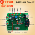 GCAN-600-EVAL V2  CAN bus development board vehicle data decoder module suite OBD interface two development 15765 protocol