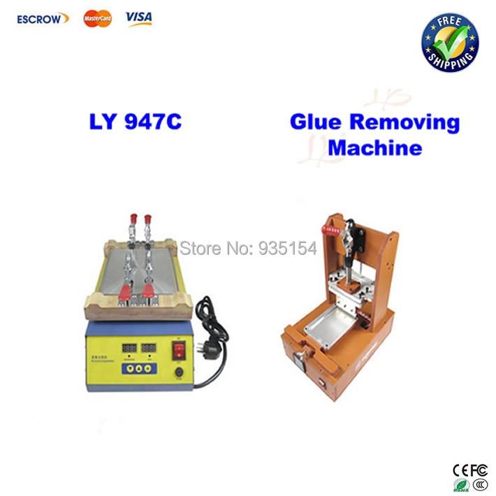 947C LCD separator Mobile LCD Screen Refurbishment machine+ Adhensive Glue Remover Machine