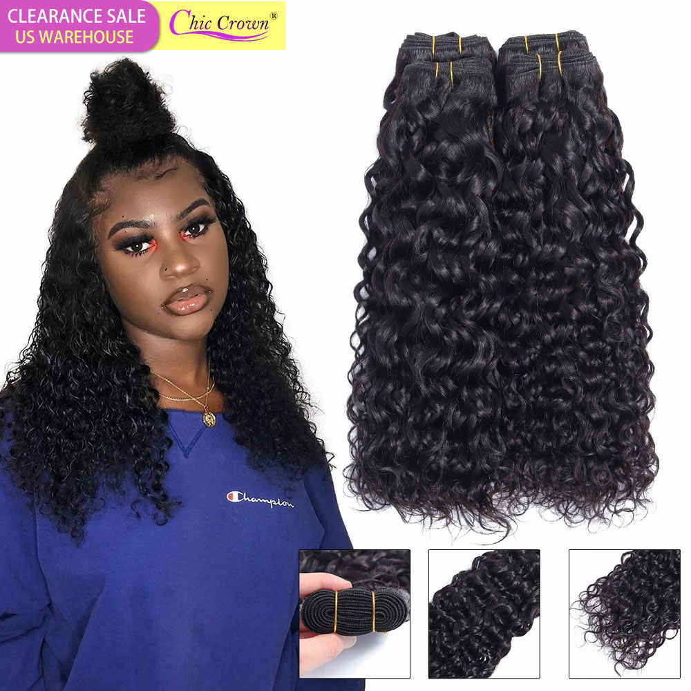 Brazilian Water Wave Human Hair Bundles 1/3/4 Pieces 100% Human Hair Weave Bundles Natural Water Wave Hair Extensions Remy Hair