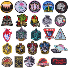 Pulaqi Jurassic Park Animal Patches Alien Space Stranger Things Punk Style Appliques Iron On for Clothing Coat Parch H