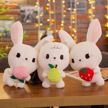 Lovely Fruit Little Rabbit Fox Short Plush Toy Stuffed Animal Soft Doll Creative Gift For Children