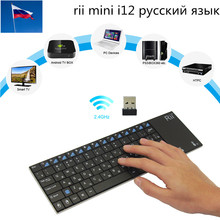 Zoweetek Original Rii i12 ultra slim 2 4Ghz RF mini wireless Russian font b Keyboard b