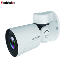 Yanivision H.265 1080P IP PTZ Bullet Camera Full HD 4X Optical Zoom IP66 Waterproof Night Vision IP Camera Mini Outdoor PTZ