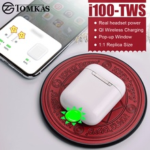 I100 TWS QI Беспроводная зарядка всплывающее окно 1:1 реплика размер беспроводные наушники PK Air 2 w1 чип PK i77 i80 i60 i30 i20 i10 tws