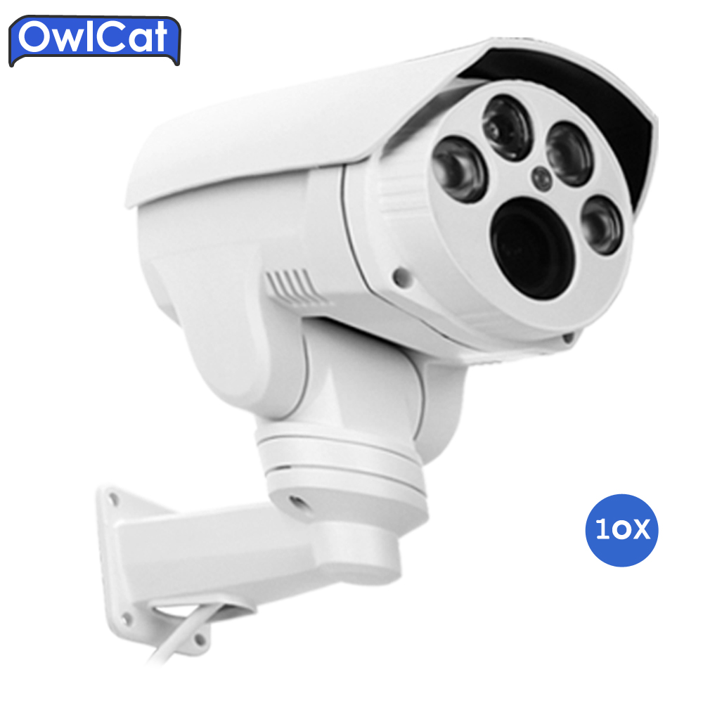 Owlcat HI3516C SONY IMX222 HD 1080P 10X Auto Zoom 5 50mm Varifocal lens PTZ Outdoor Security