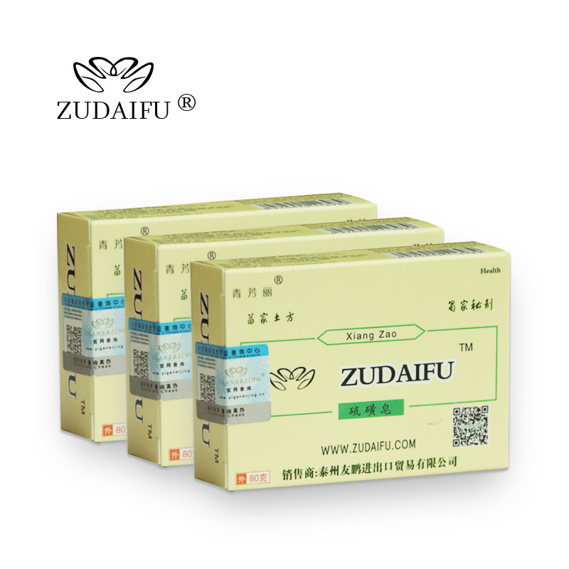 3pcs ZUDAIFU Sulfur Soap Seborrhea Eczema Anti Fungus Perfume Butter Bubble Bath Healthy Soaps 4 Skin Conditions Acne Psoriasis