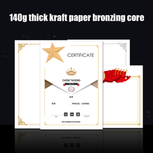 Cuckoo 1pcs Honorary Certificate Printable A4 Minimum Border Bronzing Inner Core paper Page Award-winning Creative
