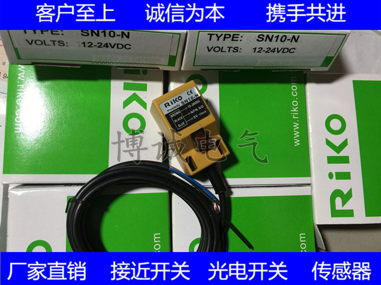Proximity Switch SN10-N,SN10-N2,SN10-P, Warranty For One Year