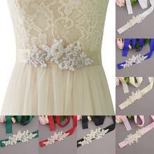 Серебряный свадебный пояс со стразами Кристальный жемчуг ленты