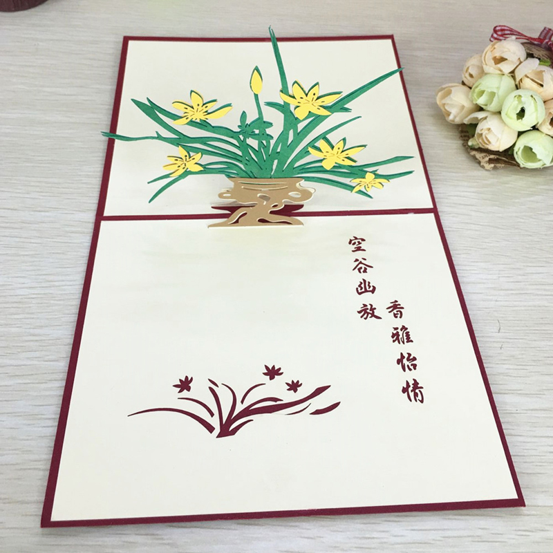 1pcs Sample 3D Laser Cut Paper Greeting Pop Up Kirigami Card orchid Wedding Invitation Birthday Valentine's Day Postcards Gifts (2)
