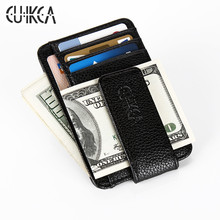 New style fashion Money Clip High Quality Leather Magnet clip Pocket Clamp Credit Card Case ID card case Black&Coffee HF-999 цена