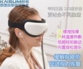 Supply Eye Massager 180-degree folding foldable lithium battery built-in TF card to download music big screen for women and men