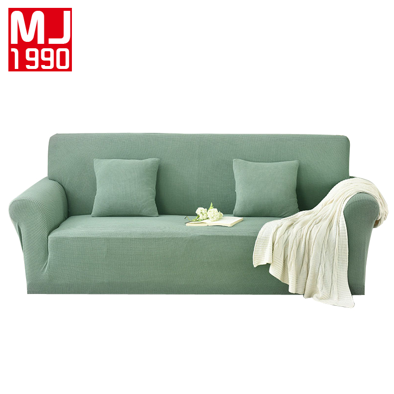 New Continental Sofa Cover Surrounded by Sofa Cover Four Seasons Universal Multi color Optional 4 Models