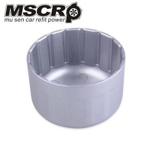 Image 5 - Oil Filter Wrench Engine Tool for BMW Volvo Cartridge Style Filter Housing Caps Non slip Internal Diameter 86mm 16 Fluters