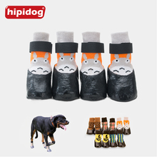 Hipidog 1 Set ( 4pcs ) Outdoor Waterproof Dog Socks Anti-slip Eco-friendly PVC Glue for Small and Large Cotton Shoes
