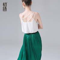 Toyouth Vests 2017 Spring New Women Camis Vest Slim Solid Color Chiffon Patchwork Casual Tank Tops