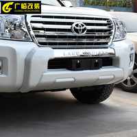 For Toyota Land Cruiser LC200 2012 2016 Front Bumper Diffuser Bumpers Lip Protector Guard skid plate ABS Chrome finish|bumper lip|bumper diffuser|bumper lip protector -