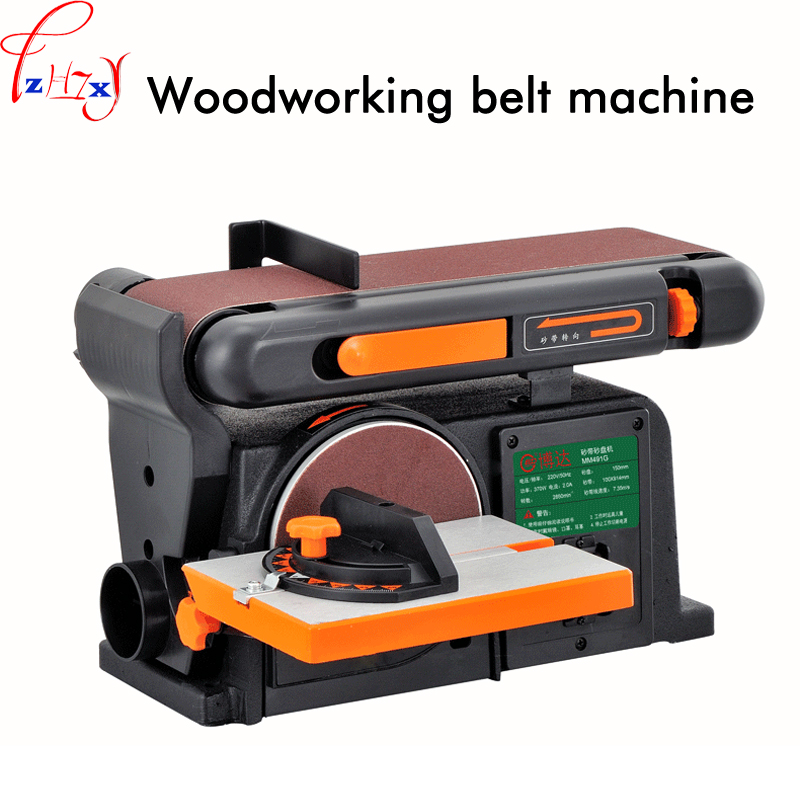 220V 370W 1PC Multi - purpose woodworking sand disk belt small electric polisher woodworking sander grinding machine ms3140 flat sander machine drum sand machine roller sander automatic feed sander 1442r min 220v 1pc